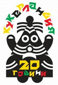 logo_KUKERLANDIA_20 god