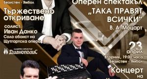 plakat_1_Zlatna Diana_2019_obsht