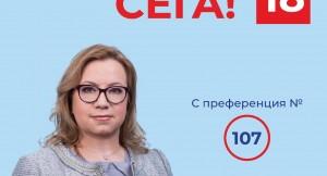 D Slateva 107q