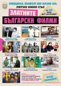Plakat_BG Filmi