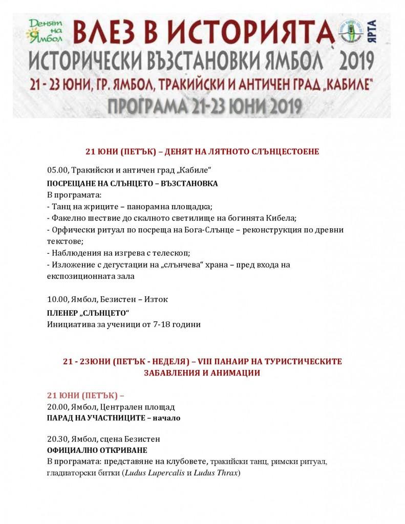 Programa_Cabile-page-001