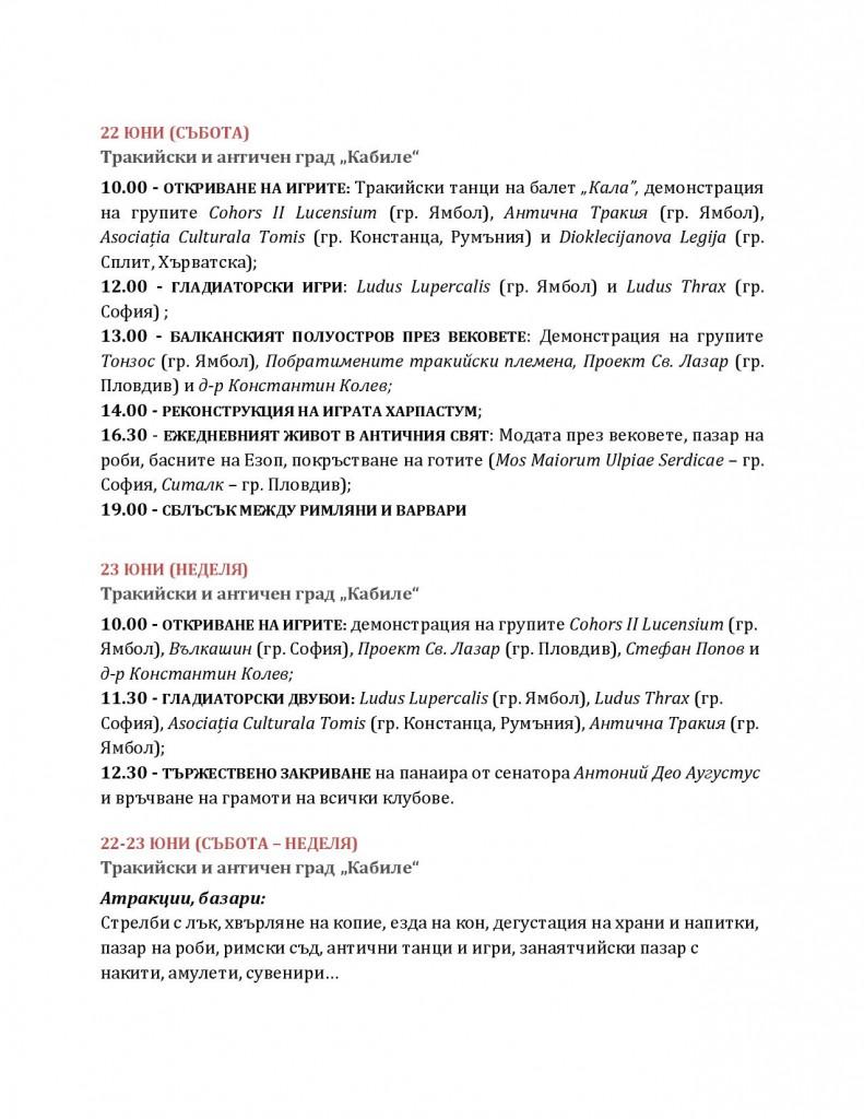 Programa_Cabile-page-002