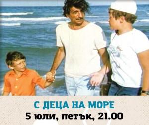 S deca na more_