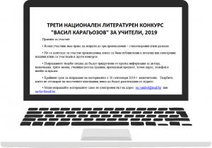 computer-2653375_960_720