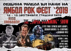 Super Drumming Show