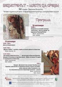Plakat_Programa_Bezisten