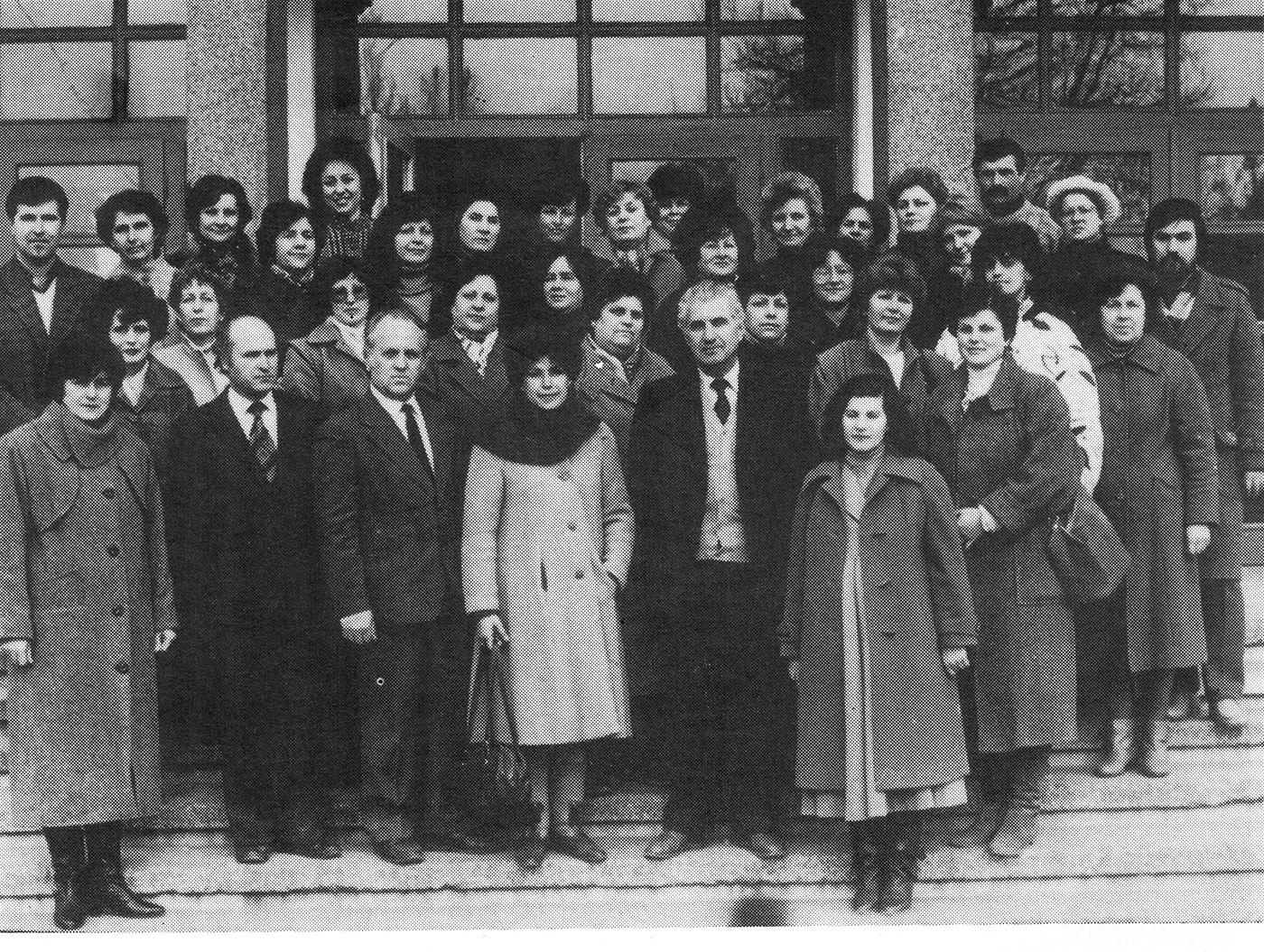 В памет на педагога Георги Кънев